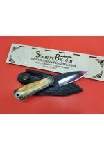 SBH4190-D2 Çeliğinden Sürmene El Yapımı Avcı Bıçağı