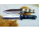 SBH4203-Sürmene El Yapımı Avcı Bıçağı